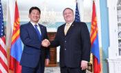 SecPompeo greets PM Khurelsukh