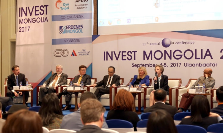 Invest Mongolia 2017