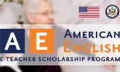 AE E-Teacher Banner