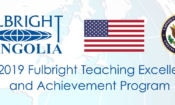Fulbright-TEA