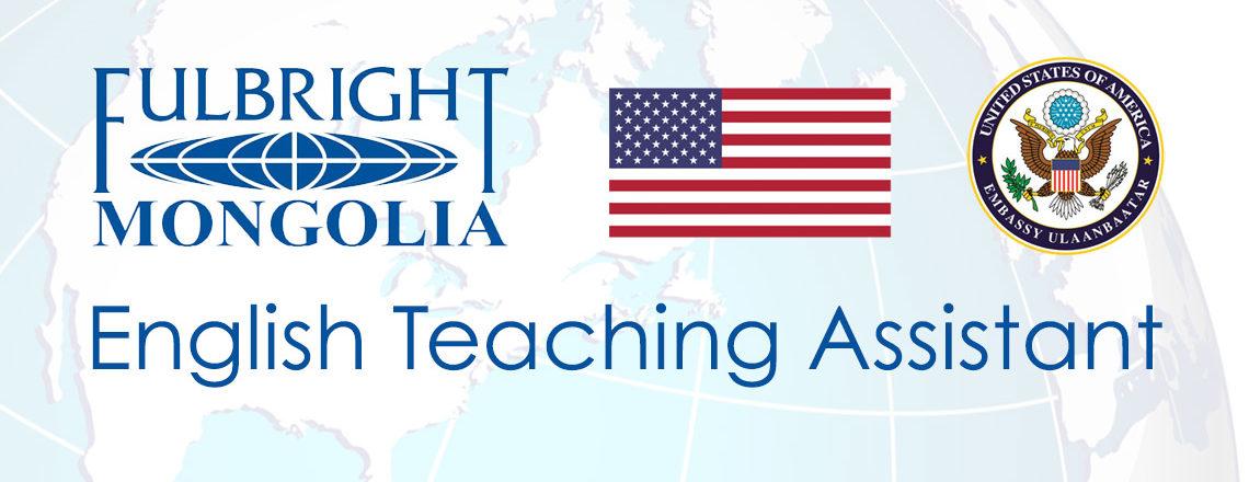 Call for Proposals: 2018-19 English Teaching Assistantship Program Orientation Facilitator